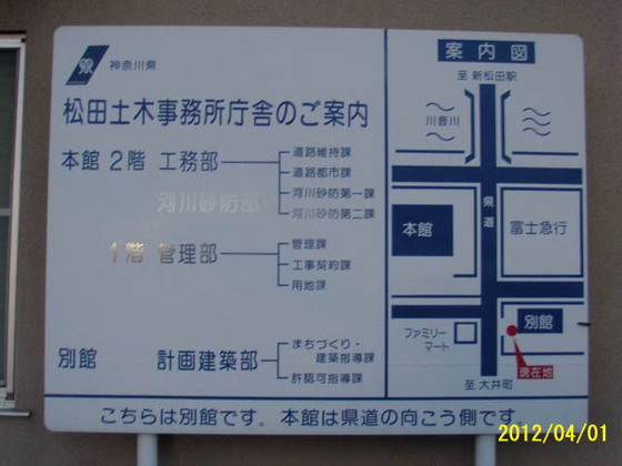 https://blog-001.west.edge.storage-yahoo.jp/res/blog-fe-4e/bazu55555/folder/109946/96/33791796/img_2_m?1548258256