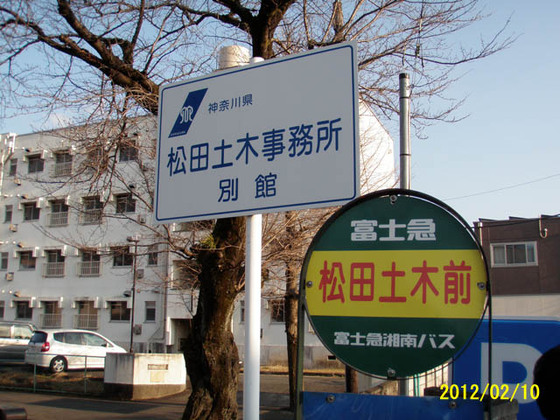https://blog-001.west.edge.storage-yahoo.jp/res/blog-fe-4e/bazu55555/folder/109946/96/33791796/img_4_m?1548258256