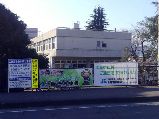 https://blog-001.west.edge.storage-yahoo.jp/res/blog-fe-4e/bazu55555/folder/109946/96/33791796/img_7_m?1548258256