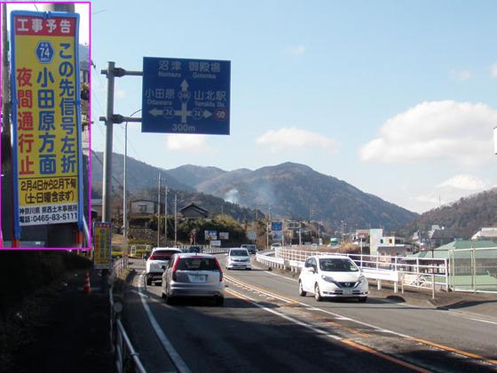 https://blog-001.west.edge.storage-yahoo.jp/res/blog-fe-4e/bazu55555/folder/109946/08/33801108/img_7_m?1549186281