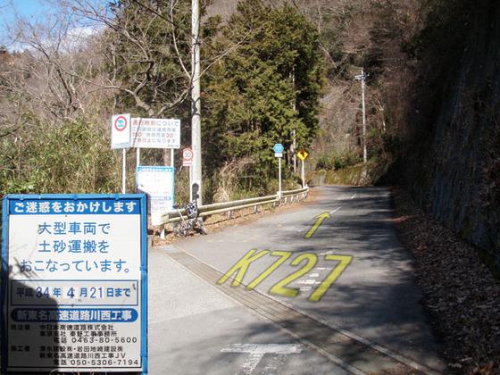 https://blog-001.west.edge.storage-yahoo.jp/res/blog-fe-4e/bazu55555/folder/109946/08/33801108/img_11_m?1549186281