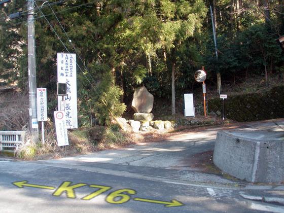 https://blog-001.west.edge.storage-yahoo.jp/res/blog-fe-4e/bazu55555/folder/109946/08/33801108/img_13_m?1549186281