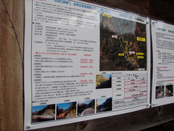 https://blog-001.west.edge.storage-yahoo.jp/res/blog-fe-4e/bazu55555/folder/109946/08/33801108/img_23_m?1549186281