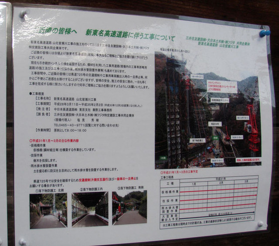 https://blog-001.west.edge.storage-yahoo.jp/res/blog-fe-4e/bazu55555/folder/109946/08/33801108/img_24_m?1549186281