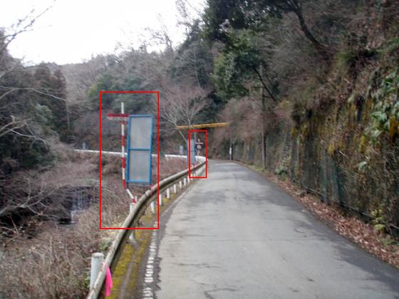 https://blog-001.west.edge.storage-yahoo.jp/res/blog-fe-4e/bazu55555/folder/109946/68/33807768/img_11_m?1549888173