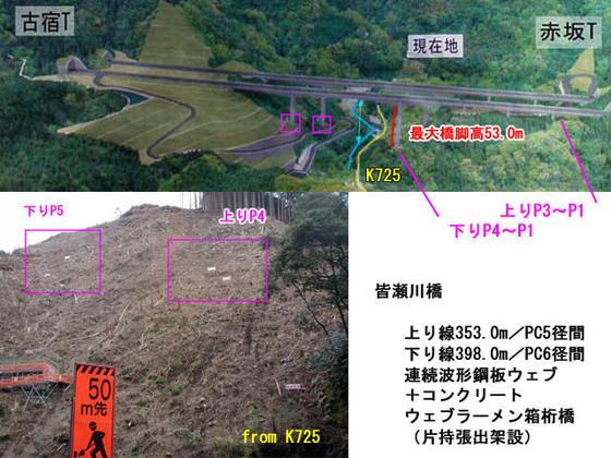 https://blog-001.west.edge.storage-yahoo.jp/res/blog-fe-4e/bazu55555/folder/109946/68/33807768/img_12_m?1549888173