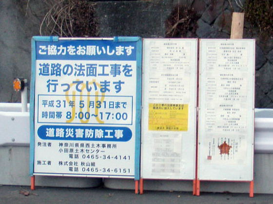 https://blog-001.west.edge.storage-yahoo.jp/res/blog-fe-4e/bazu55555/folder/109946/40/33811940/img_8_m?1550334809