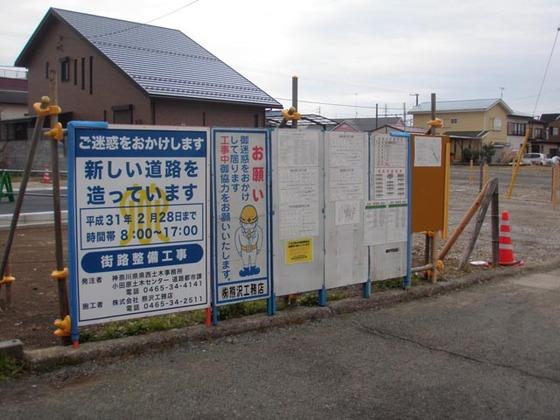 https://blog-001.west.edge.storage-yahoo.jp/res/blog-fe-4e/bazu55555/folder/109946/55/33816555/img_9_m?1550859316