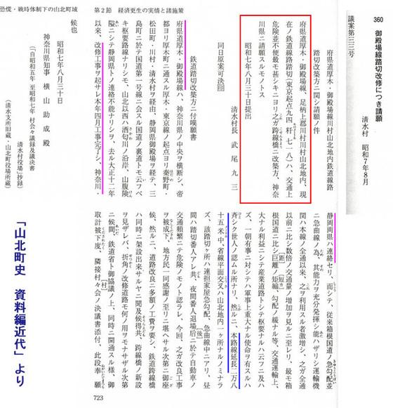 https://blog-001.west.edge.storage-yahoo.jp/res/blog-fe-4e/bazu55555/folder/725107/44/33817244/img_4_m?1550950280