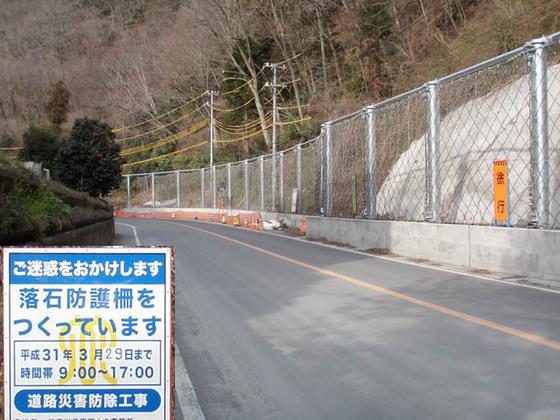 https://blog-001.west.edge.storage-yahoo.jp/res/blog-fe-4e/bazu55555/folder/109946/16/33817716/img_1_m?1551008870