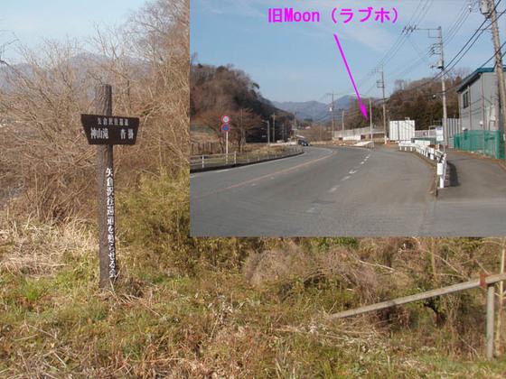 https://blog-001.west.edge.storage-yahoo.jp/res/blog-fe-4e/bazu55555/folder/109946/16/33817716/img_4_m?1551008870