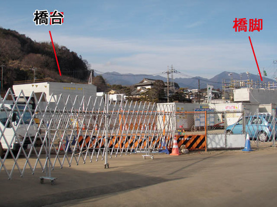 https://blog-001.west.edge.storage-yahoo.jp/res/blog-fe-4e/bazu55555/folder/109946/30/33818030/img_5_m?1551049552