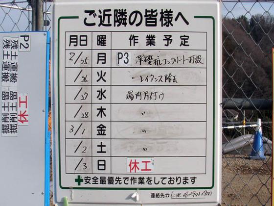 https://blog-001.west.edge.storage-yahoo.jp/res/blog-fe-4e/bazu55555/folder/109946/30/33818030/img_6_m?1551049552