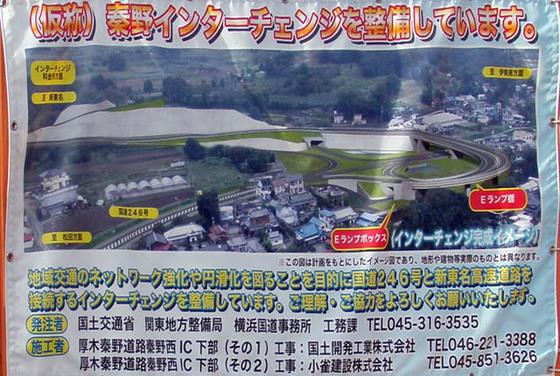 https://blog-001.west.edge.storage-yahoo.jp/res/blog-fe-4e/bazu55555/folder/109946/30/33818030/img_10_m?1551049552