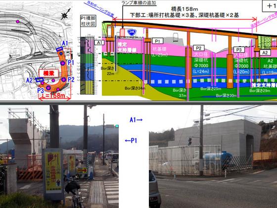 https://blog-001.west.edge.storage-yahoo.jp/res/blog-fe-4e/bazu55555/folder/109946/30/33818030/img_13_m?1551049552