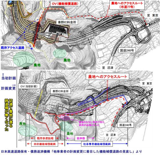 https://blog-001.west.edge.storage-yahoo.jp/res/blog-fe-4e/bazu55555/folder/109946/30/33818030/img_15_m?1551049552