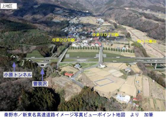 https://blog-001.west.edge.storage-yahoo.jp/res/blog-fe-4e/bazu55555/folder/109946/14/33818714/img_12_m?1551123729
