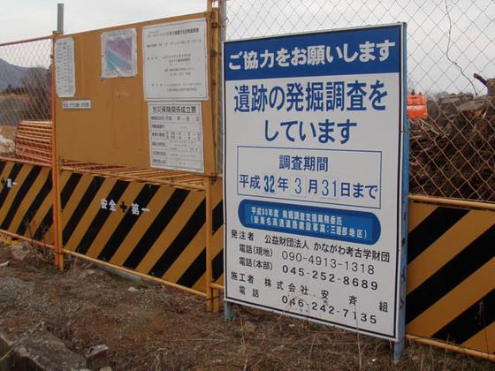 https://blog-001.west.edge.storage-yahoo.jp/res/blog-fe-4e/bazu55555/folder/109946/14/33818714/img_17_m?1551123729