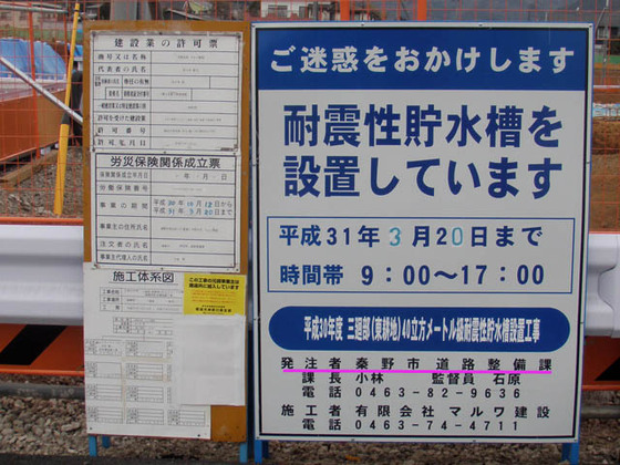https://blog-001.west.edge.storage-yahoo.jp/res/blog-fe-4e/bazu55555/folder/109946/14/33818714/img_20_m?1551123729