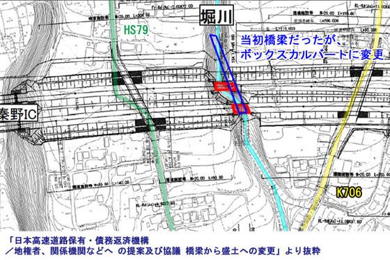 https://blog-001.west.edge.storage-yahoo.jp/res/blog-fe-4e/bazu55555/folder/109946/88/33818988/img_10_m?1551258319