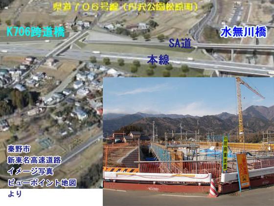 https://blog-001.west.edge.storage-yahoo.jp/res/blog-fe-4e/bazu55555/folder/109946/97/33833697/img_1_m?1552876313