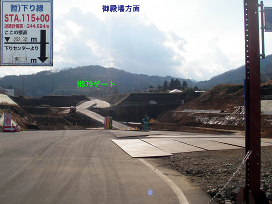https://blog-001.west.edge.storage-yahoo.jp/res/blog-fe-4e/bazu55555/folder/109946/97/33833697/img_2_m?1552876313