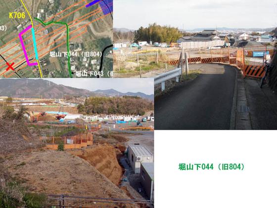 https://blog-001.west.edge.storage-yahoo.jp/res/blog-fe-4e/bazu55555/folder/109946/97/33833697/img_6_m?1552876313