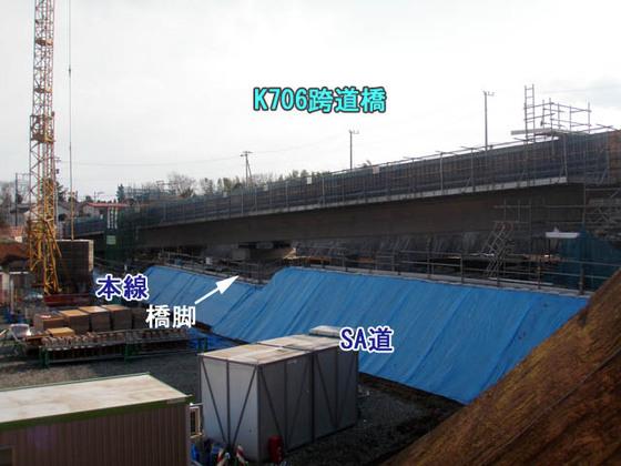 https://blog-001.west.edge.storage-yahoo.jp/res/blog-fe-4e/bazu55555/folder/109946/97/33833697/img_7_m?1552876313
