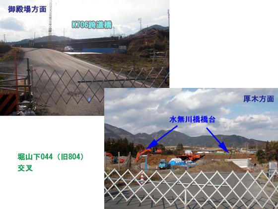 https://blog-001.west.edge.storage-yahoo.jp/res/blog-fe-4e/bazu55555/folder/109946/97/33833697/img_8_m?1552876313
