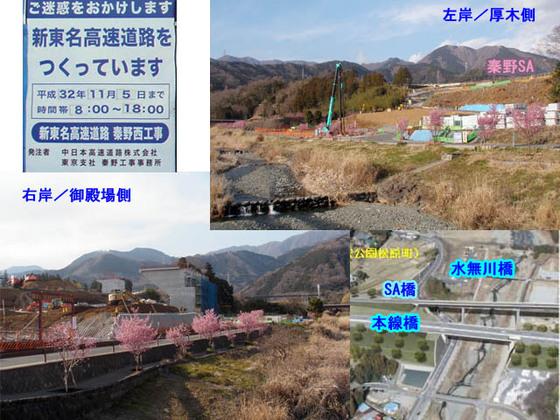 https://blog-001.west.edge.storage-yahoo.jp/res/blog-fe-4e/bazu55555/folder/109946/97/33833697/img_10_m?1552876313