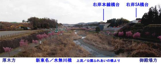 https://blog-001.west.edge.storage-yahoo.jp/res/blog-fe-4e/bazu55555/folder/109946/97/33833697/img_14_m?1552876313