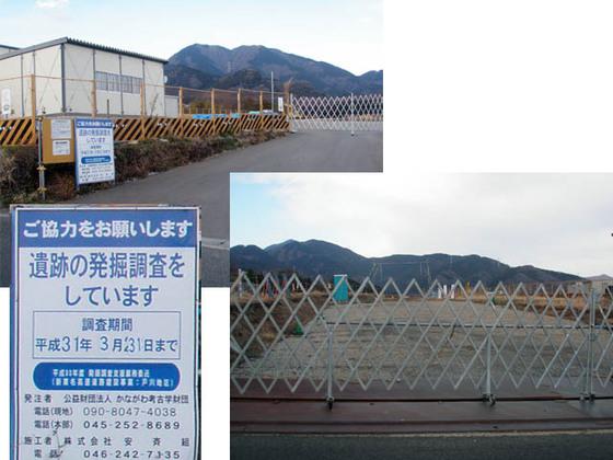 https://blog-001.west.edge.storage-yahoo.jp/res/blog-fe-4e/bazu55555/folder/109946/02/33834502/img_2_m?1552979612