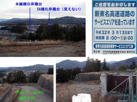 https://blog-001.west.edge.storage-yahoo.jp/res/blog-fe-4e/bazu55555/folder/109946/02/33834502/img_3_m?1552979612