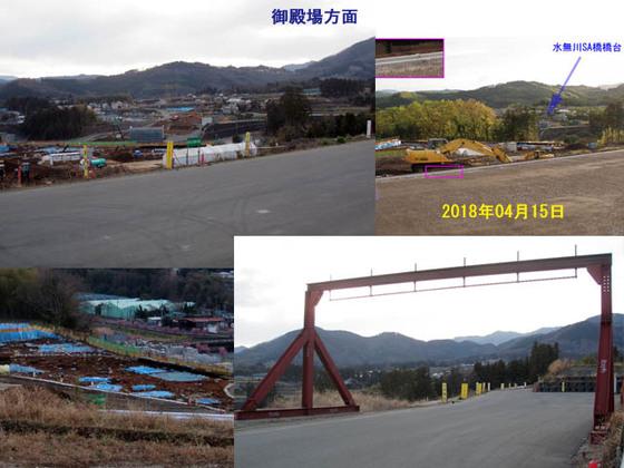 https://blog-001.west.edge.storage-yahoo.jp/res/blog-fe-4e/bazu55555/folder/109946/02/33834502/img_5_m?1552979612