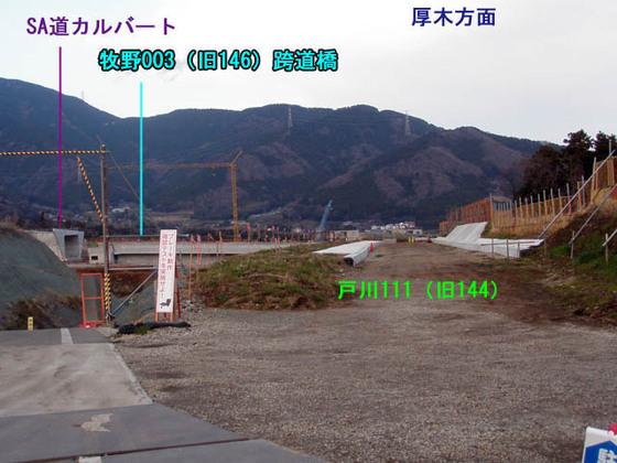 https://blog-001.west.edge.storage-yahoo.jp/res/blog-fe-4e/bazu55555/folder/109946/02/33834502/img_7_m?1552979612