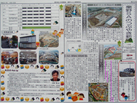 https://blog-001.west.edge.storage-yahoo.jp/res/blog-fe-4e/bazu55555/folder/109946/02/33834502/img_9_m?1552979612