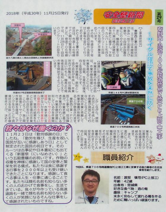 https://blog-001.west.edge.storage-yahoo.jp/res/blog-fe-4e/bazu55555/folder/109946/02/33834502/img_10_m?1552979612