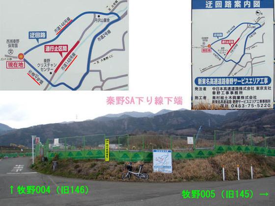 https://blog-001.west.edge.storage-yahoo.jp/res/blog-fe-4e/bazu55555/folder/109946/04/33834504/img_0_m?1552979758