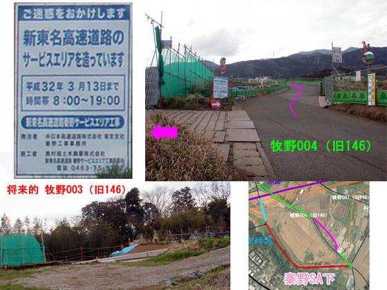 https://blog-001.west.edge.storage-yahoo.jp/res/blog-fe-4e/bazu55555/folder/109946/04/33834504/img_1_m?1552979758