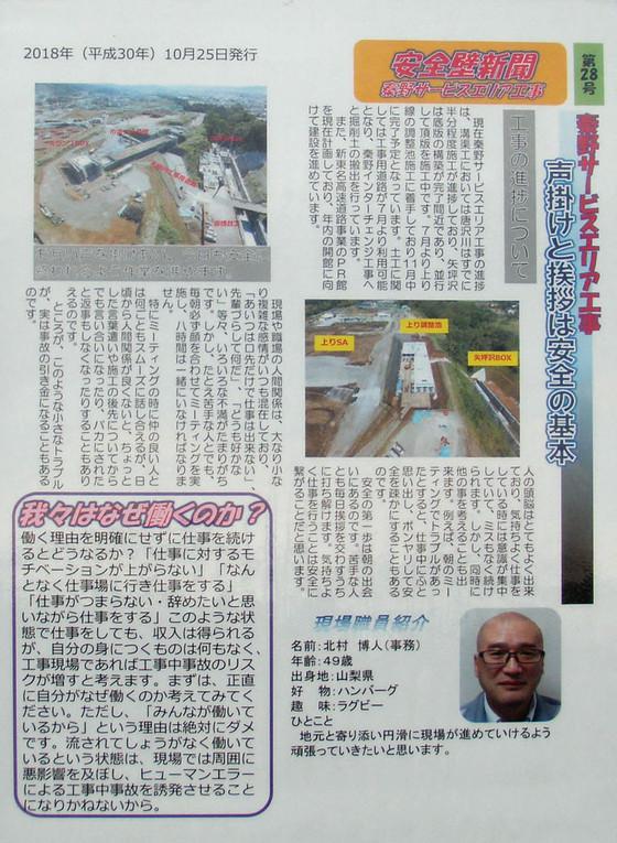 https://blog-001.west.edge.storage-yahoo.jp/res/blog-fe-4e/bazu55555/folder/109946/04/33834504/img_5_m?1552979758