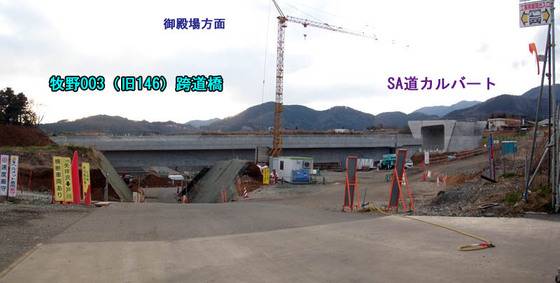 https://blog-001.west.edge.storage-yahoo.jp/res/blog-fe-4e/bazu55555/folder/109946/04/33834504/img_6_m?1552979758