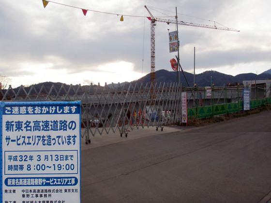 https://blog-001.west.edge.storage-yahoo.jp/res/blog-fe-4e/bazu55555/folder/109946/04/33834504/img_7_m?1552979758