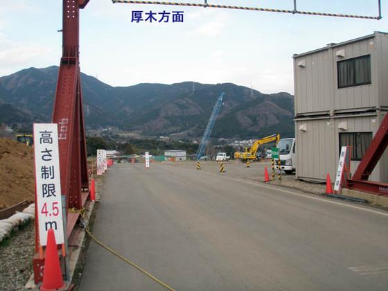 https://blog-001.west.edge.storage-yahoo.jp/res/blog-fe-4e/bazu55555/folder/109946/04/33834504/img_8_m?1552979758