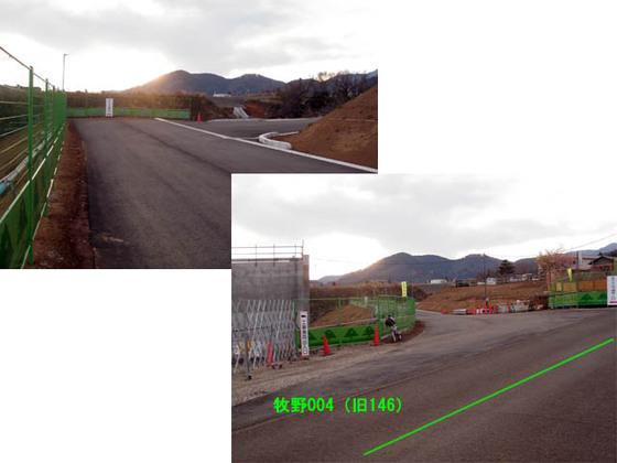 https://blog-001.west.edge.storage-yahoo.jp/res/blog-fe-4e/bazu55555/folder/109946/04/33834504/img_11_m?1552979758
