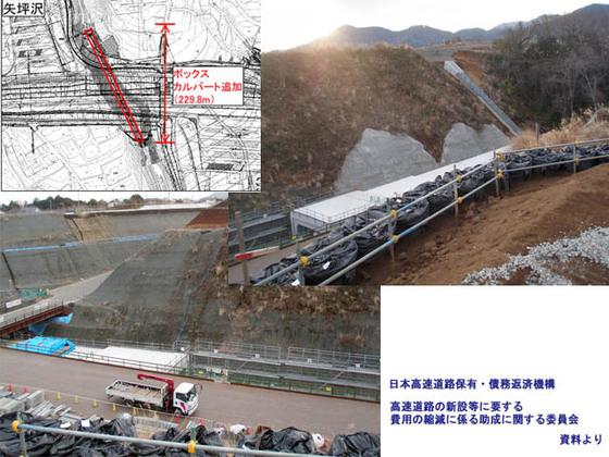 https://blog-001.west.edge.storage-yahoo.jp/res/blog-fe-4e/bazu55555/folder/109946/04/33834504/img_17_m?1552979758