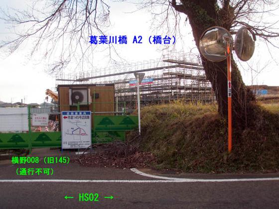 https://blog-001.west.edge.storage-yahoo.jp/res/blog-fe-4e/bazu55555/folder/109946/80/33834880/img_0_m?1553032357