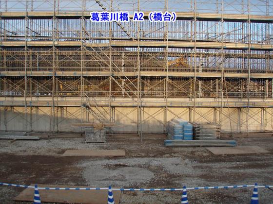 https://blog-001.west.edge.storage-yahoo.jp/res/blog-fe-4e/bazu55555/folder/109946/80/33834880/img_2_m?1553032357