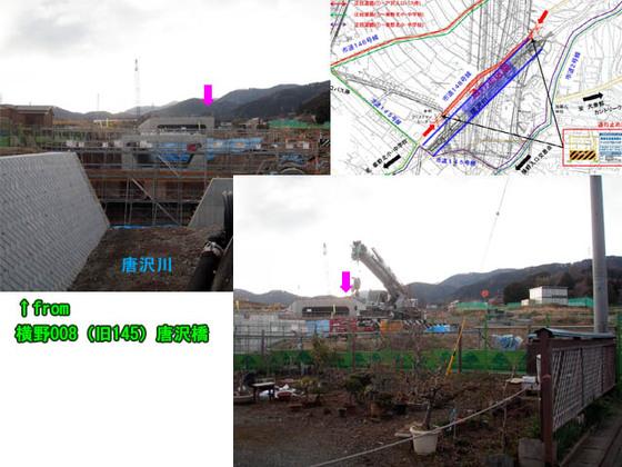 https://blog-001.west.edge.storage-yahoo.jp/res/blog-fe-4e/bazu55555/folder/109946/80/33834880/img_5_m?1553032357