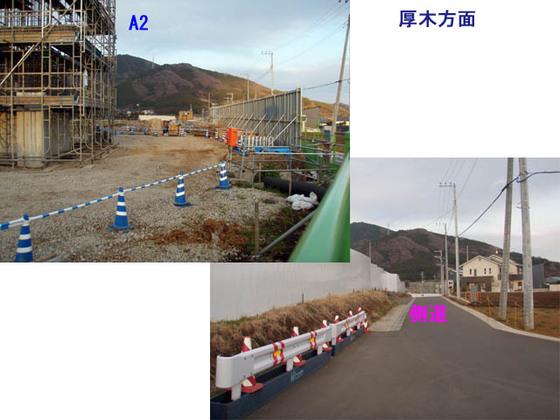 https://blog-001.west.edge.storage-yahoo.jp/res/blog-fe-4e/bazu55555/folder/109946/80/33834880/img_6_m?1553032357