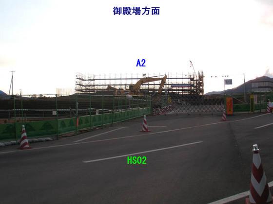 https://blog-001.west.edge.storage-yahoo.jp/res/blog-fe-4e/bazu55555/folder/109946/80/33834880/img_7_m?1553032357
